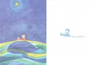 postcard-02