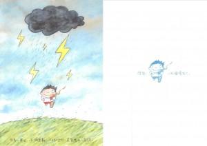 postcard-03