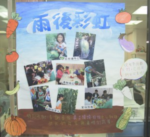20151114_EQ_Bereavement_Center_007e